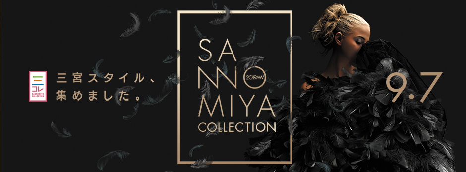 SANNOMIYA COLLECTION